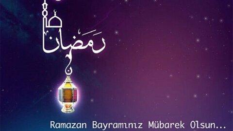 Ramazan Bayramınız Mübarek Olusn.. - Ramazan Bayramı İle İlgili Resimli Kutlama Mesajları Ve Sözleri, resimli-sozler